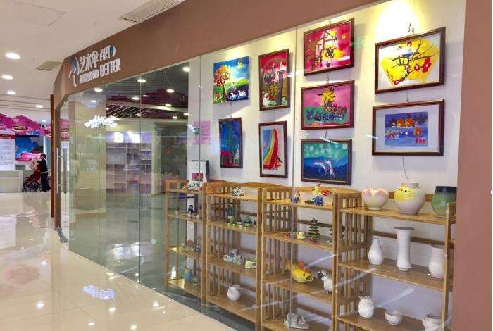 艺术伞美术中心