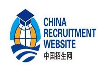 中国招生网