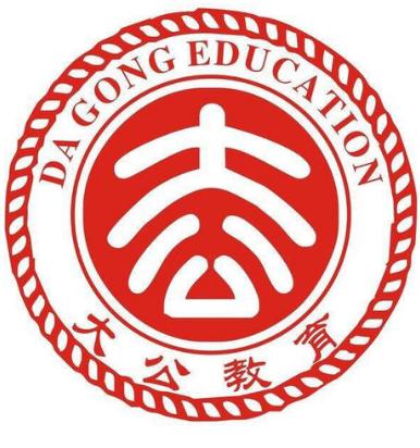 大公教育加盟