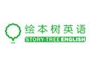 繪本樹少兒英語品牌logo