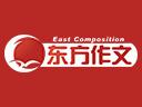 东方作文品牌logo