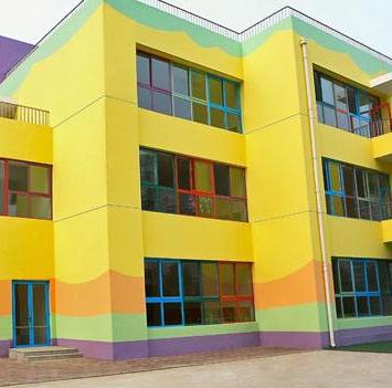 瑞丁国际幼稚园