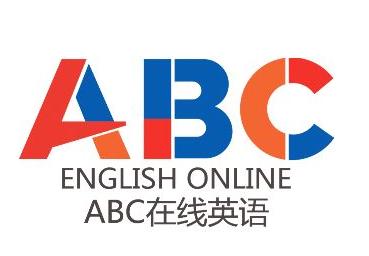 abc在线英语