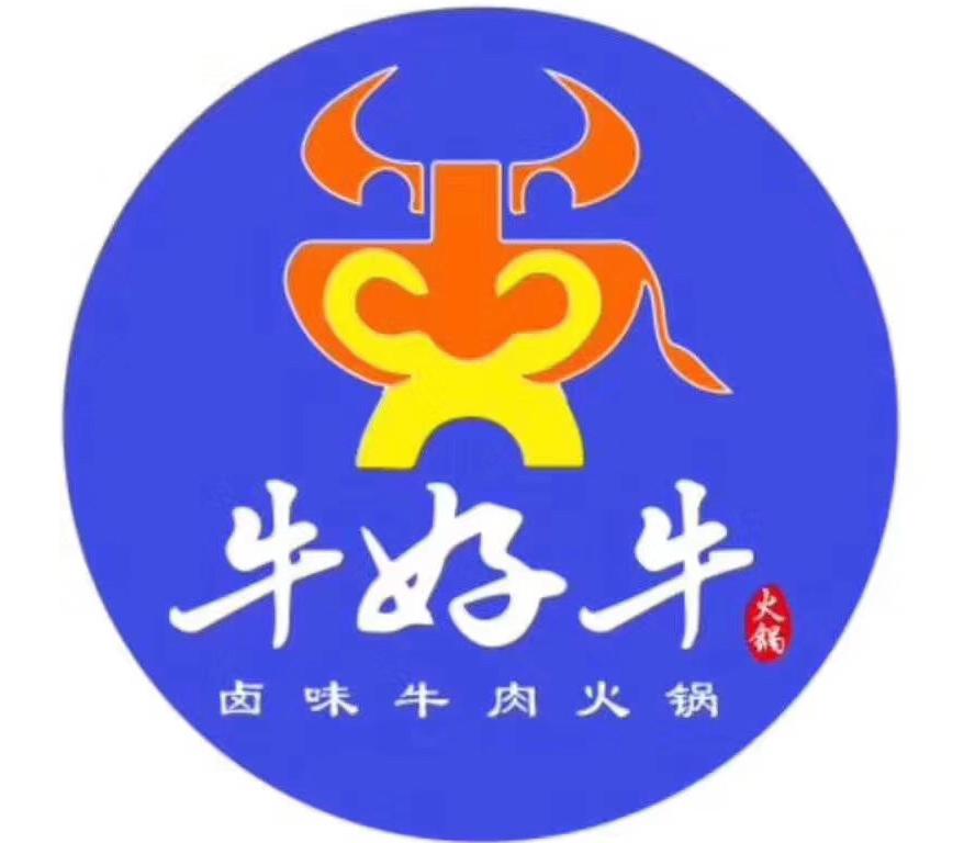 牛好牛卤味火锅加盟