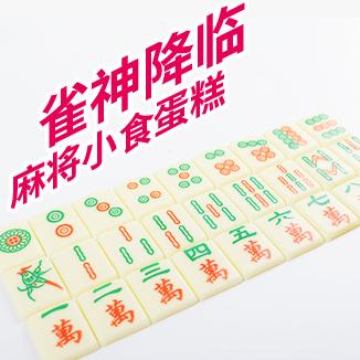 网红小吃4