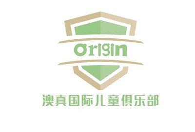 Origin澳真国际儿童俱乐部