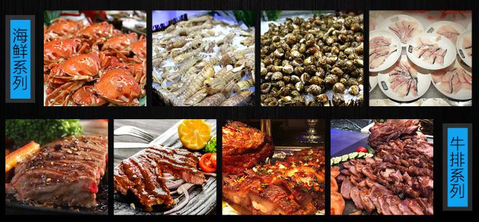 豪巴斯自助餐菜品豐富