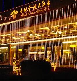 世纪金源酒店