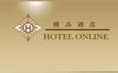 银座佳悦精选酒店