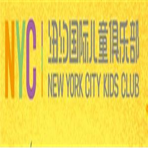 纽约国际早教中心