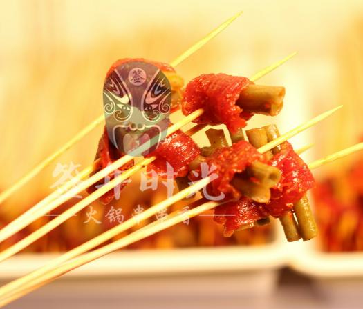 签年时光火锅串串香好吃