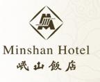 岷山饭店酒店