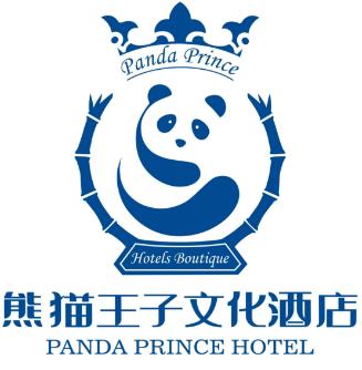 熊貓王子酒店