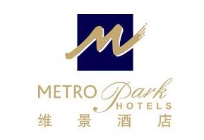 维景国际酒店