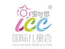 寶可思國際兒童會