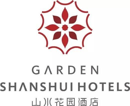 山水花园酒店