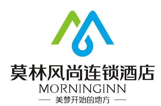 莫林風尚酒店