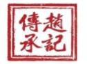 赵记传承牛奶甜品店