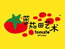 蕃茄田藝術(中國)