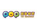 颇普英语品牌logo