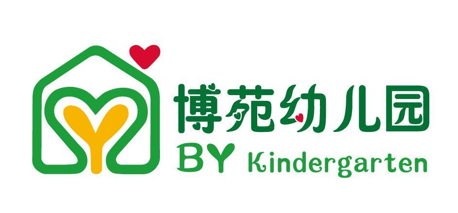 北京博苑幼兒園