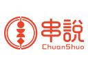 串说海鲜烧烤店品牌logo