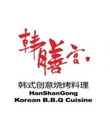 韩膳宫料理