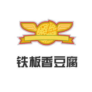 铁板香豆腐