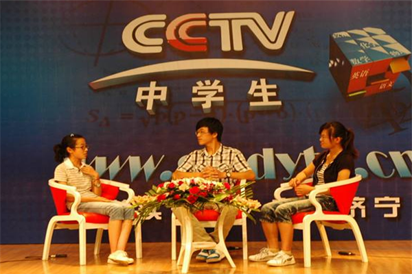 CCTV中学生专业