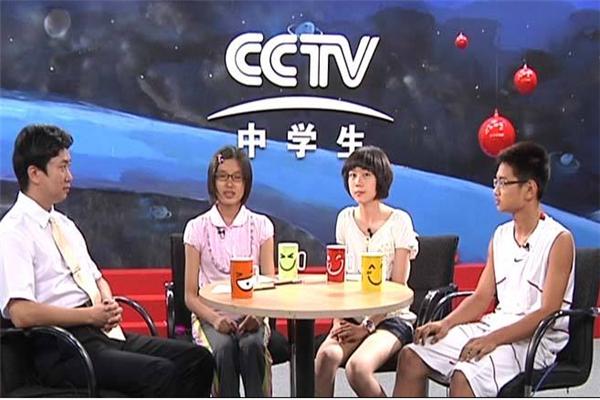 CCTV中学生优质