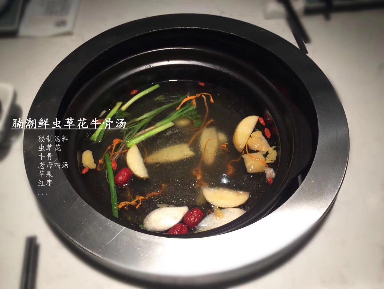 腩潮鮮鍋物料理美味
