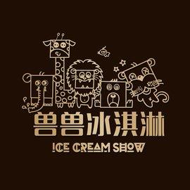 獸獸冰淇淋加盟