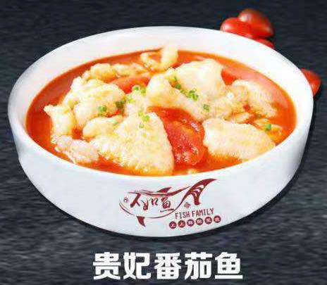 不如魚酸菜魚貴妃番茄魚