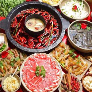 下江楠牛腩火鍋辣椒