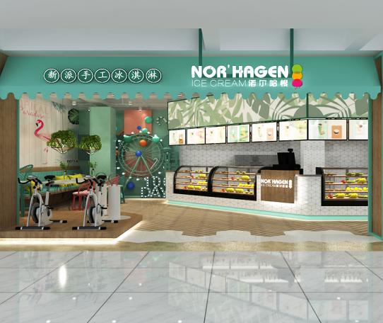 諾爾哈根店面展示三