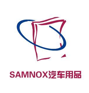SAMNOX汽车用品