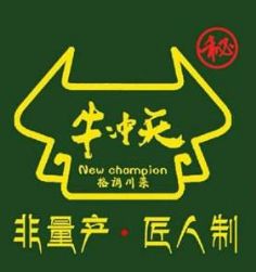 牛冲天麻辣香锅加盟
