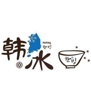 韩国雪冰加盟