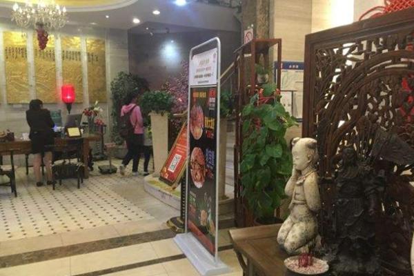 尚海派主題餐廳加盟