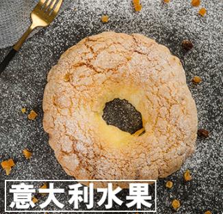 台北物语意大利水果
