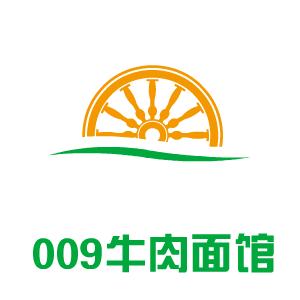 009牛肉面馆