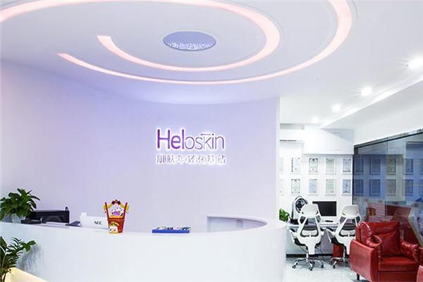 heloskin皮肤管理加盟优势