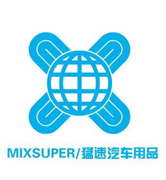 MIXSUPER/猛速汽车用品