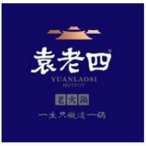袁老四牛杂火锅