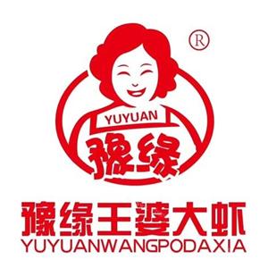 豫缘王婆大虾火锅
