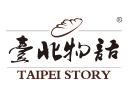 台北物语烘焙