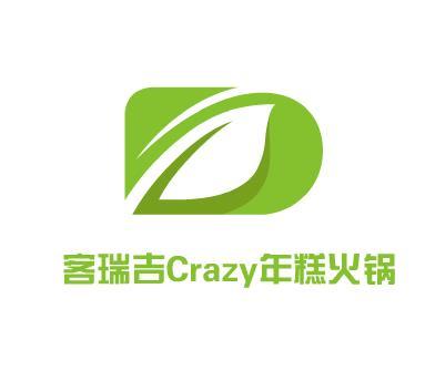 客瑞吉Crazy年糕火锅加盟