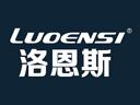 洛恩斯凈水器品牌logo