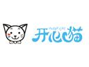 開心貓串串