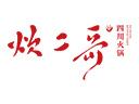 炊二哥雷竞技二维码下载品牌logo